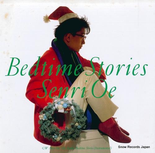 OE, SENRI bedtime stories 12.3H-261 - front cover