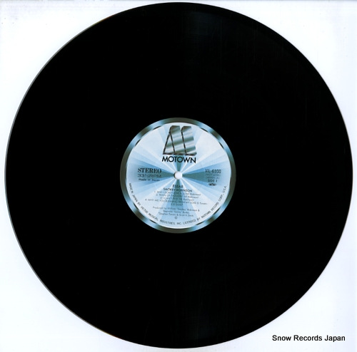 ROBINSON, SMOKEY essar VIL-6100 - disc