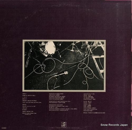 KATSURAGI, YUKI shout RL-3010 - back cover