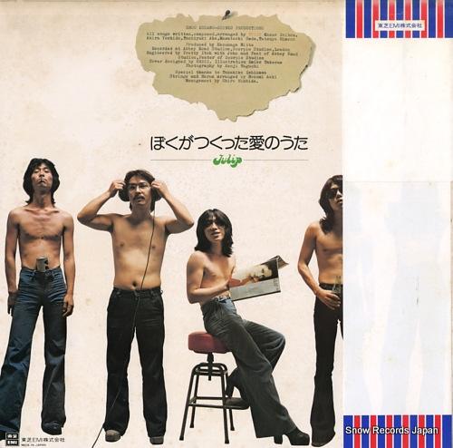 TULIP boku ga tsukutta ai no uta ETP-90001 - back cover