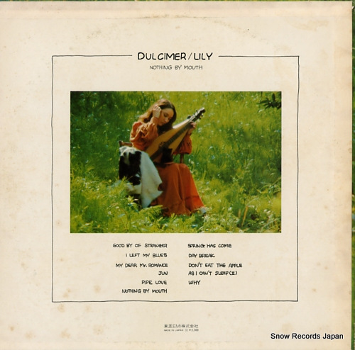 LILY dulcimer ETP-9079 - back cover