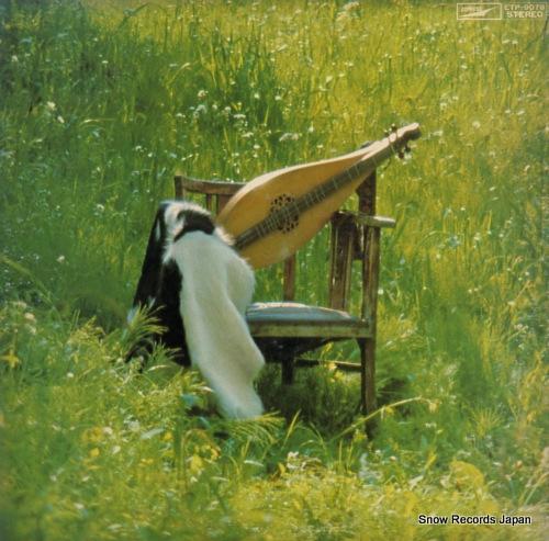 LILY dulcimer ETP-9079 - front cover