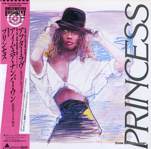 PRINCESS after the love has gone ALI-12022 - front cover