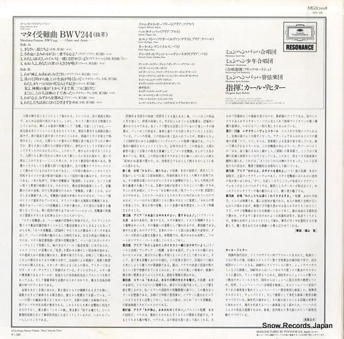 RICHTER, KARL bach; matthaus-passion chore und arien MGX7028 - back cover