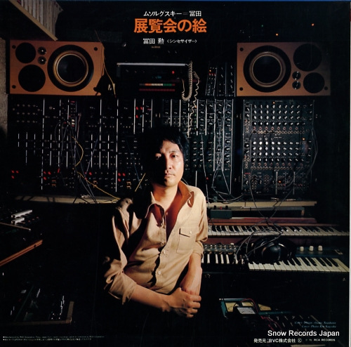 TOMITA, ISAO moussorgsky-tomita; pictures at an exhibition RVC-2073 - back cover
