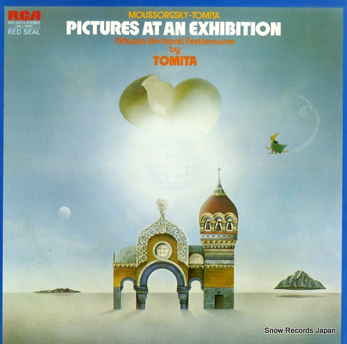 TOMITA, ISAO moussorgsky-tomita; pictures at an exhibition RVC-2073 - front cover