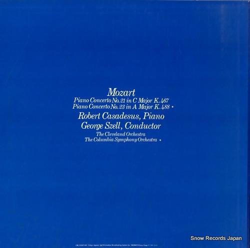 CASADESUS, ROBERT mozart; piano concertos no.21 & no.23 SOCL1078 - back cover