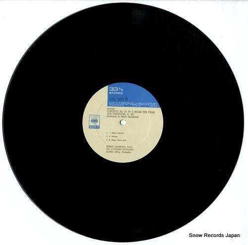 CASADESUS, ROBERT mozart; piano concertos no.21 & no.23 SOCL1078 - disc