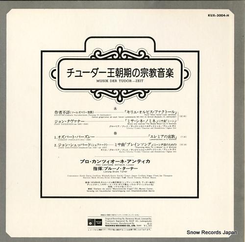 PRO CANTIONE ANTIQUA musik der tudor-zeit KUX-3004-H - back cover