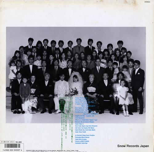 TUNNELS butsumetsu sodachi SJX-30280 - back cover