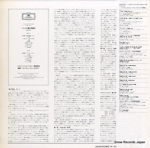 KARAJAN, HERBERT VON strawinsky; le sacre du printemps MG1088 - back cover