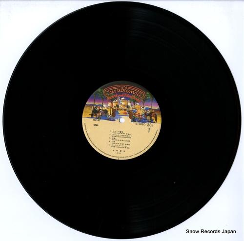 TANIMURA, SHINJI satin rose 28P-67 - disc