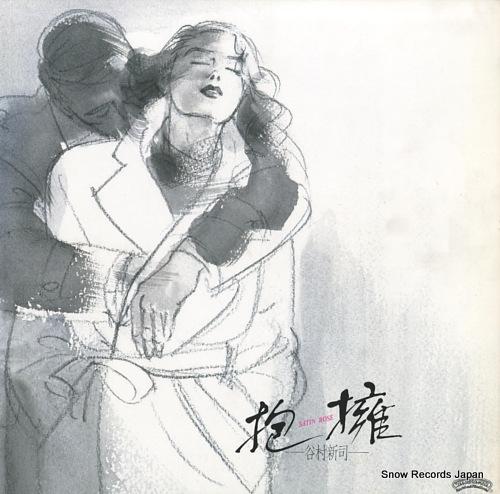 TANIMURA, SHINJI satin rose 28P-67 - front cover