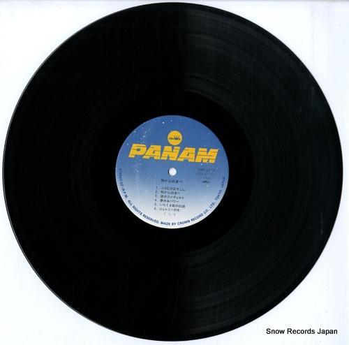 IRUKA waga kokoro no tomo e GWP-1003 - disc