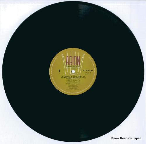 ENSEMBLE INSTRUMENTAL SECOLO BAROCCO vivaldi; concerti a cinque OX-1042-AR - disc