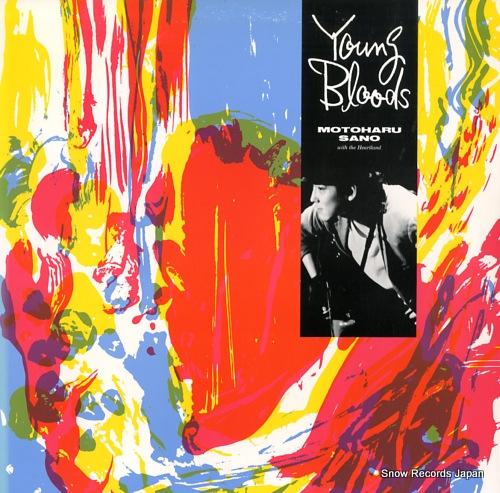 佐野元春 young bloods 12.3H-158