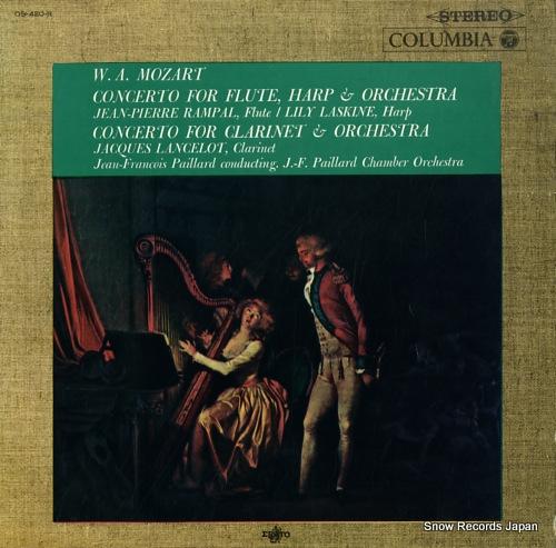 ジャン=フランソワ・パイヤール モーツァルト:フルートとハープのための協奏曲 OS-420-R