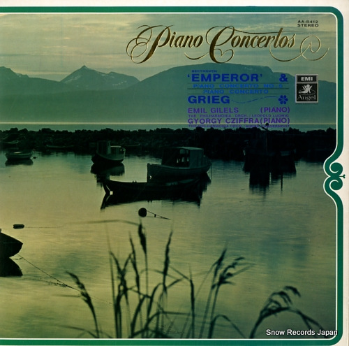 GILELS, EMIL beethoven; piano concerto no.5