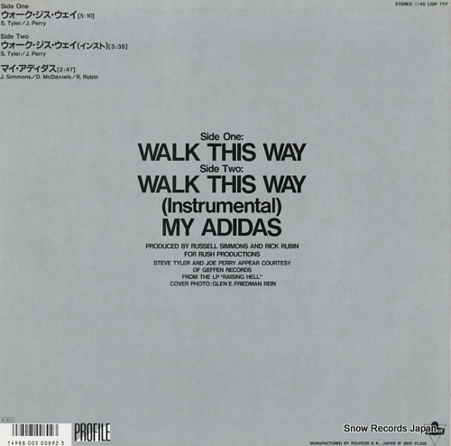 RUN-DMC walk this way L13P7117 - back cover
