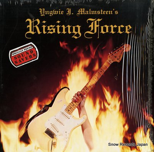 イングヴェイ・マルムスティーン rising force 825324-4/Y-1