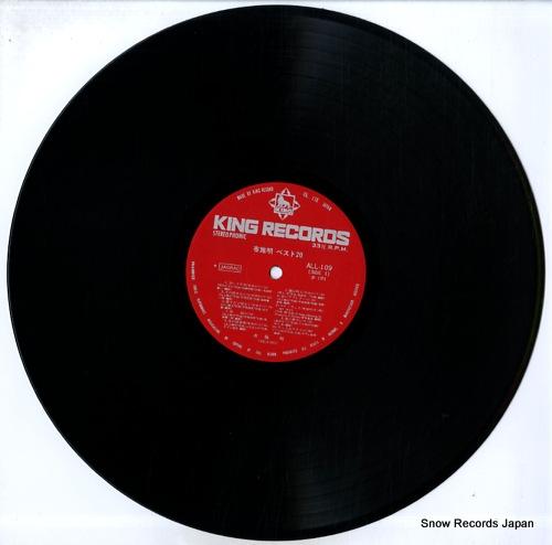 FUSE, AKIRA best 20 ALL109 - disc