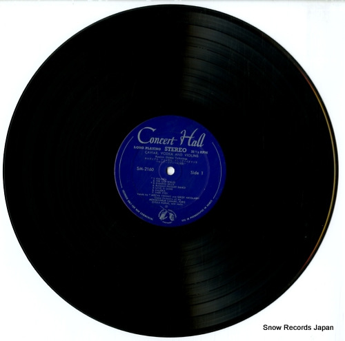 KOKAS, GYULA caviar, vodka and violins M-2160 - disc