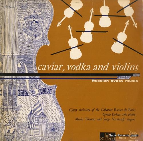 KOKAS, GYULA caviar, vodka and violins M-2160 - front cover