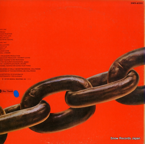 CRUSADERS, THE chain reaction SWX-6233 - back cover