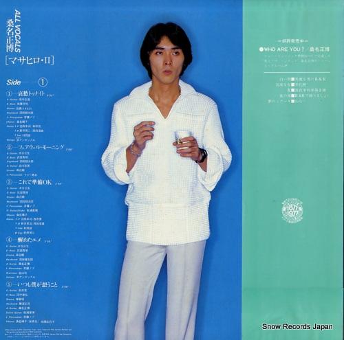 KUWANA, MASAHIRO masahiro ii RVL-8007 - back cover