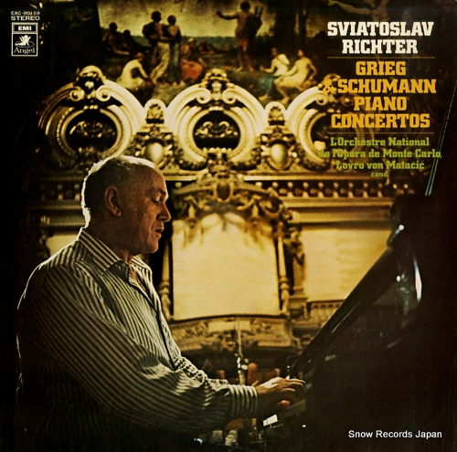 スヴャトスラフ・リヒテル グリーク、シューマン:ピアノ協奏曲 EAC-80159