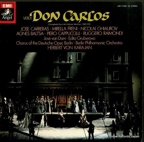 KARAJAN, HERBERT VON verdi; don carlos EAC-77296-98 - front cover
