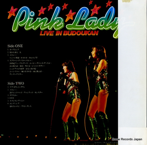 PINK LADY live in budoukan SJX-20111 - back cover