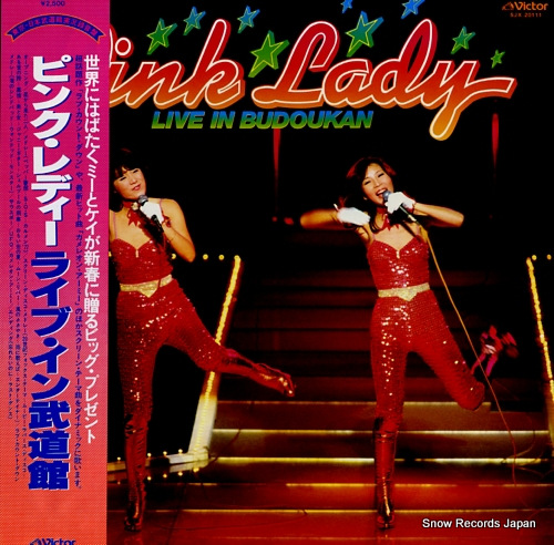 PINK LADY live in budoukan SJX-20111 - front cover