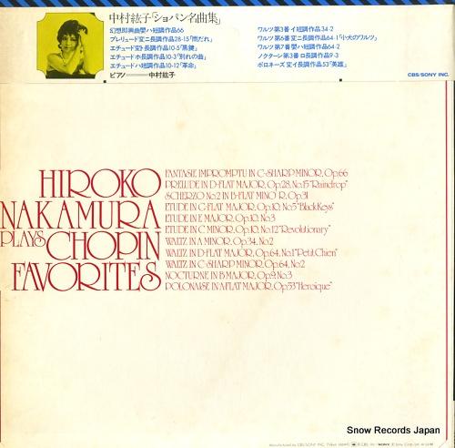 NAKAMURA, HIROKO chopin favorites SOCL155 - back cover