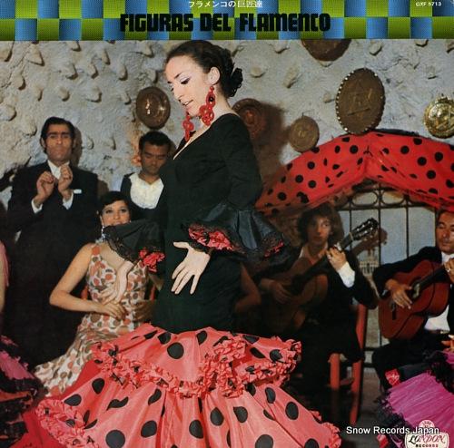 V/A figuras del flamenco GXF5713 - front cover