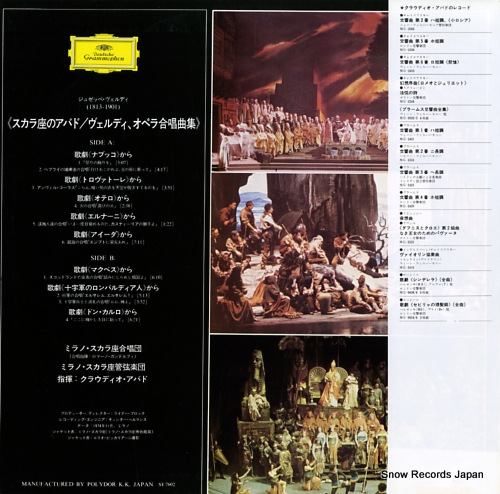 ABBADO, CLAUDIO verdi; la scala MG2502 - back cover