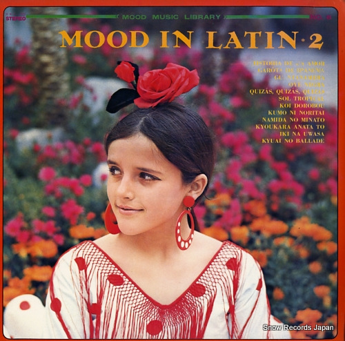 V/A mood in latin 2 SKS-020 - front cover
