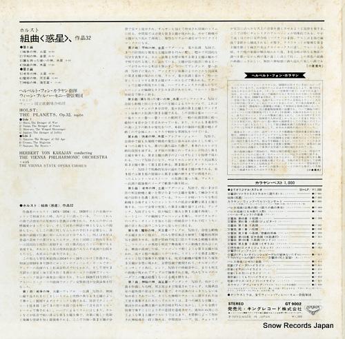 KARAJAN, HERBERT VON holst; the planets, op.32 GT9002 - back cover