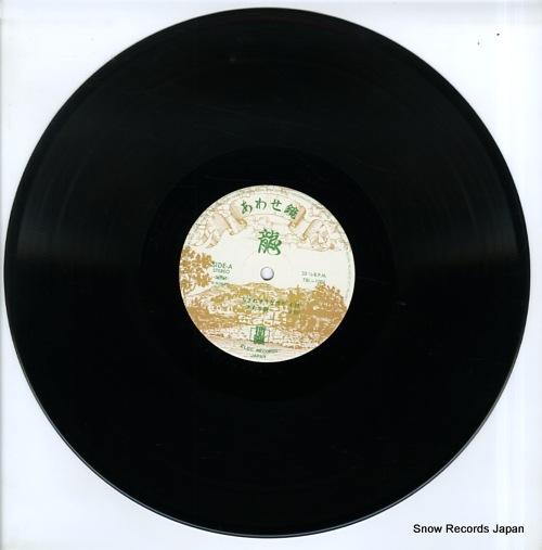 RYU awase kagami TBL-1001 - disc