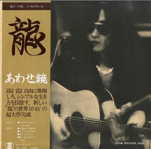 RYU awase kagami TBL-1001 - front cover