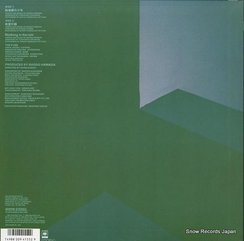 HAMADA, SHOGO rojiura no shonen 12AH2065 - back cover
