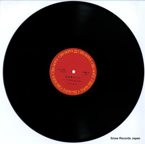 HAMADA, SHOGO rojiura no shonen 12AH2065 - disc