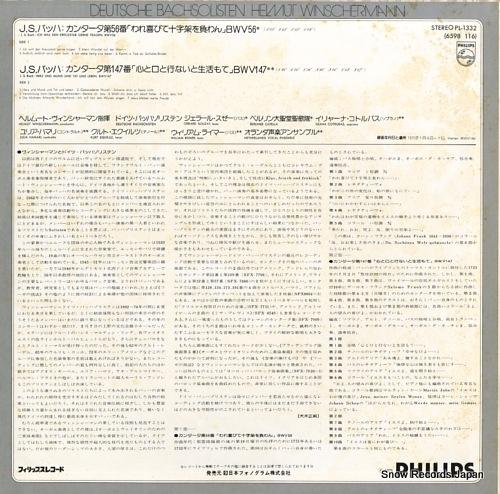 WINSCHERMANN, HELMUT bach; cantatas PL-1332 - back cover