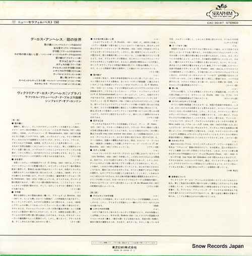 DE LOS ANGELES, VICTORIA world of song EAC-30187 - back cover