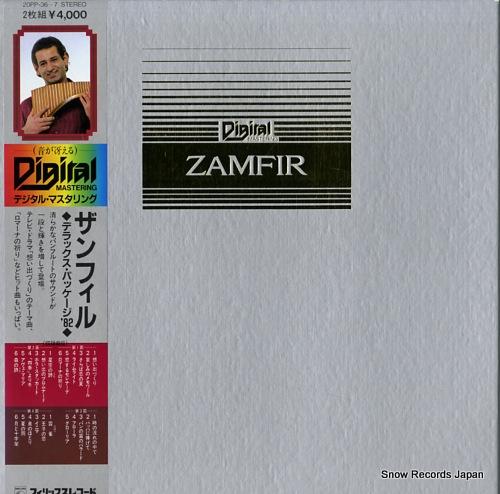 ザンフィル デラックス・パッケージ'82 20PP-36-7