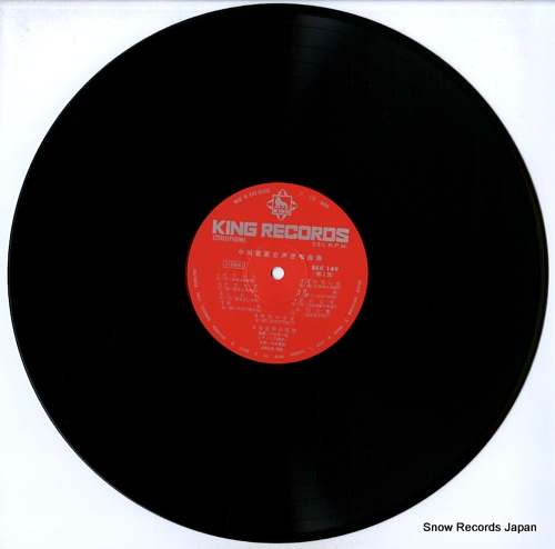 NAKADA, YOSHINAO yoshinao nakada choruses for female voices SKK149 - disc