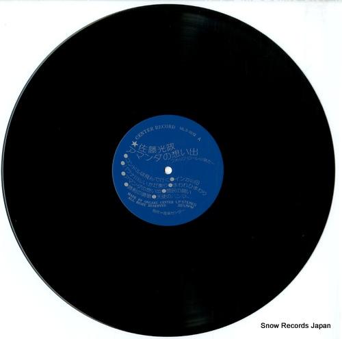 SATOH, MITSUMASA amanda no omoide MLS-1012 - disc