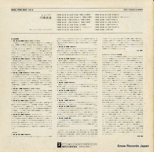 FRANCOIS, SAMSON chopin 14 waltzes EAC-70040 - back cover