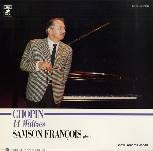 FRANCOIS, SAMSON chopin 14 waltzes EAC-70040 - front cover