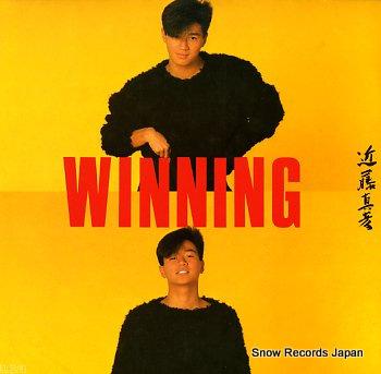 KONDOH, MASAHIKO winning